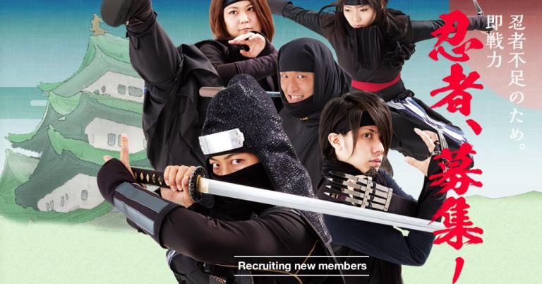 ដំណឹងជ្រើសរើស Ninja នៅសល់តែរយៈពេល ៨ ថ្ងៃទៀតប៉ុណ្ណោះ អ្នកមានសញ្ជាតិផ្សេងក៏អាចដាក់ពាក្យបានដែរ