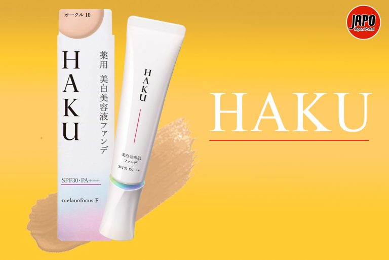 ម្សៅត្រនាប់ជួយអោយស្បែកសបន្ថយស្នាមខ្មៅ Haku (Shiseido) SPF30PA+++ 30g
