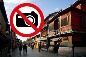 ហាមថតរូបតាមដងផ្លូវឯកជននៅ Gion, Kyoto – ពិន័យ ១ ម៉ឺនយ៉េន
