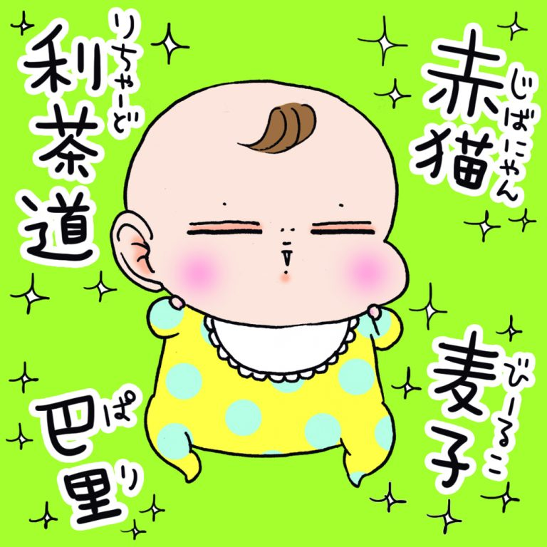 ប្លែកណាស់គេនាំគ្នាដាក់ឈ្មោះកូនតាមតួអង្គ Anime ម៉ាកល្បី និងមុខម្ហូប