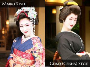 តើអ្នកដឹងអំពីភាពខុសគ្នារវាង Geisha និង Maiko ទេ?