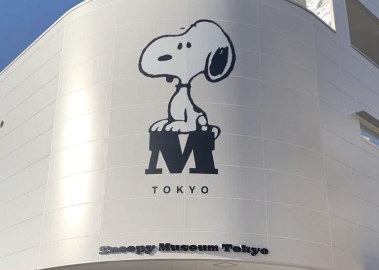 សារមន្ទីរ Snoopy នៅទីក្រុងតូក្យូកន្លែងទេសចរណ៍ដែលទាក់ទាក់អ្នកគាំទ្រទូទាំងពិភពលោក