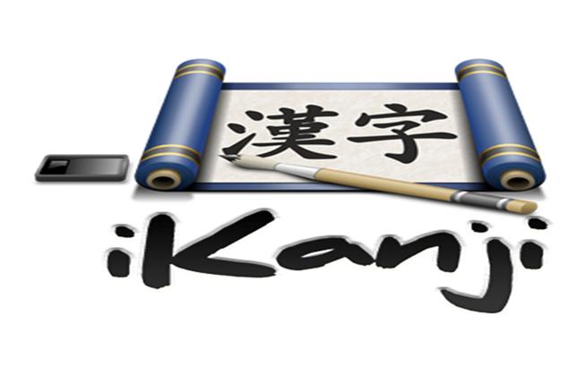 រៀន Kanji ងាយចាំបំផុតដោយគ្រាន់តែអង្គុយមើលវីដេអូ