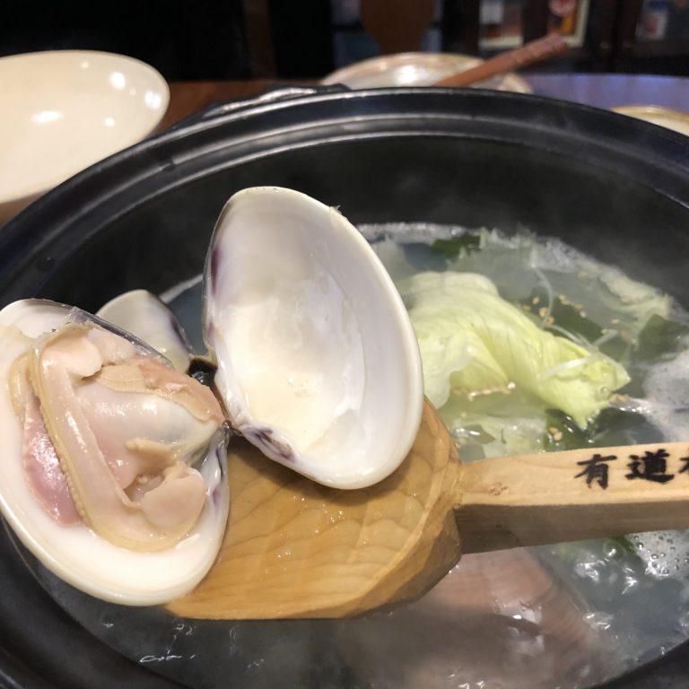 Kyoko's cooking : ស៊ុបលៀសសមុទ្រ