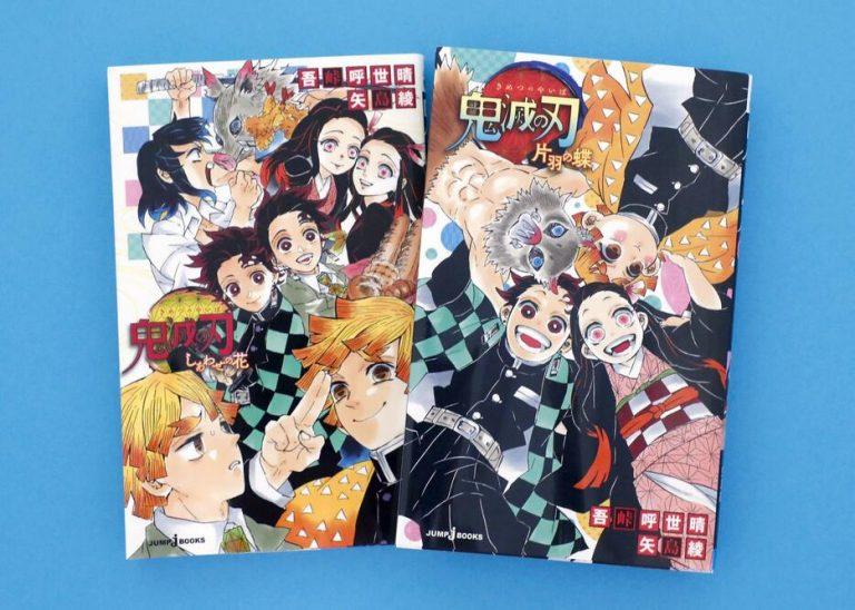 សៀវភៅរឿង Manga Kimetsu no Yaiba ទទួលបានជោគជ័យបំផុតក្នុងឆ្នាំ ២០២០