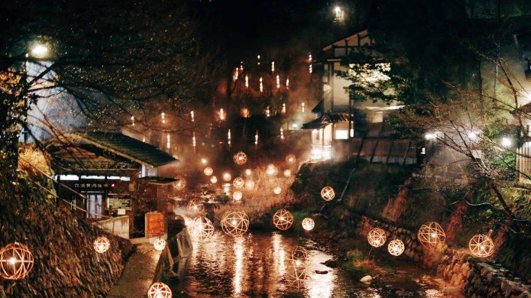 ពិធីបុណ្យចង្កៀងគោមឬស្សី Kurokawa Onsen Yuakari