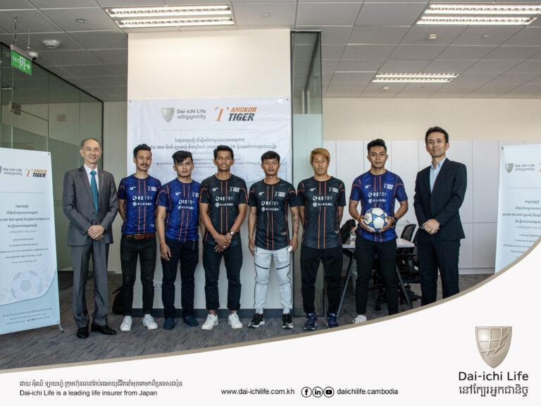 Dai-ichi Life Insurance (Cambodia)  New Sponsorship for Angkor Tiger Football Club in 2021 Season