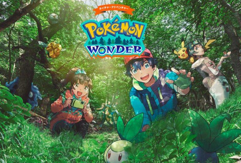 """ដំណើរផ្សងព្រេង """"តាមប្រមាញ់ Pokémon"""" ជាមួយឧទ្យាន Yomiuriland មកដល់ហើយក្នុងខែកក្កដានេះ"""